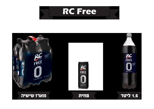 RC Free