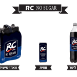 RC No Sugar