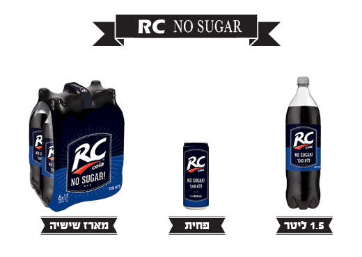 RC No Sugar‏